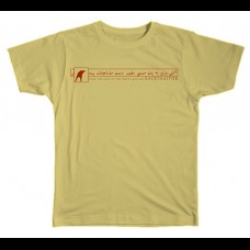 Racetraitor - Burn The Idol... Shirt